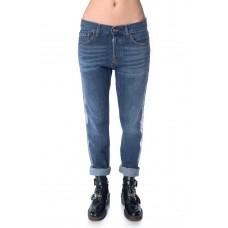 Monalia Jeans